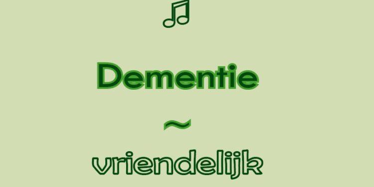 Blog over dementievriendelijk, muziek en uitvaartbegeleiding